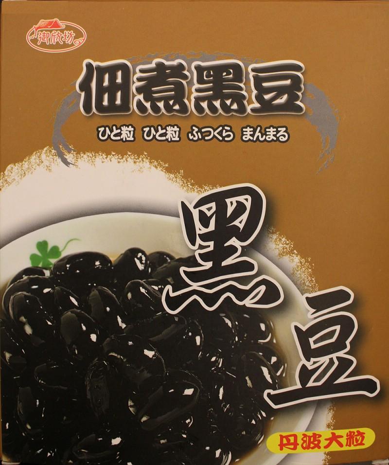 ◎御欣坊◎丹波大粒黑豆~特選超大個(300g精緻包)