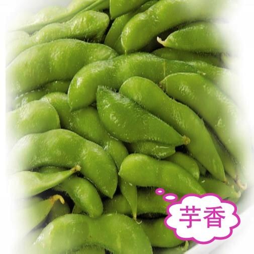 ◎御欣坊◎芋香毛豆莢  ~(會員獨享)外銷品質,台灣優質農場栽培 !