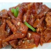 《御欣坊滷味》蔗燻鳳爪(原味) 600g