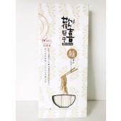 雙彩歡喜藜麥麵【紅藜麥+白藜麥】無香料!純素食!超值盒裝!自用送禮兩相宜!! (5盒只要450元)